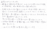 【腰痛や坐骨神経痛で来院】横浜市中区在住佐々木克子様60代主婦直筆メッセージ