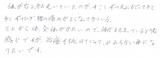 【首や肩の痛みから膝痛で来院】横浜市磯子区在住K・Mさん50代パート勤務直筆メッセージ