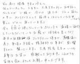 【肩こりや腰痛、手足の冷えで来院】横浜市中区在住M・Iさん50代主婦直筆メッセージ