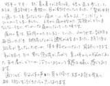 【五十肩の症状で来院】横浜市鶴見区在住F・Fさん50代主婦直筆メッセージ