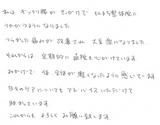 【ぎっくり腰がきっかけで来院】横浜市中区在住K・Iさん50代主婦直筆メッセージ