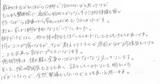 【ひどいO脚で来院】横浜市中区在住S・Aさん10代高校生直筆メッセージ