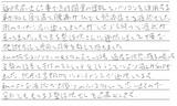【頭痛や肩こりとひどい腰痛で来院】横浜市南区在住T・Kさん30代会社員直筆メッセージ