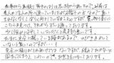 【肩こりの症状で来院】横浜市中区在住K・Yさん50代美容師直筆メッセージ