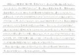 【膝や腰の痛みで来院】横浜市栄区在住N・Tさん20代保育士直筆メッセージ