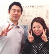 【首や肩のこりで来院】 横浜市中区在住 A・Iさん 30代 会社員