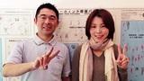 【急な首の痛みで来院】横浜市西区在住 村上法子さん 自営業