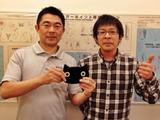 【股関節の痛みで来院】 鎌倉市在住 山田哲さん 40代 会社員