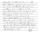【O脚が気になり来院】横浜市磯子区在住M・Eさん10代中学生直筆メッセージ