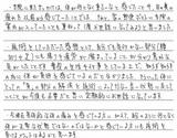 【首や肩、目の疲れの症状で来院】横浜市中区在住T・Gさん20代会社員直筆メッセージ