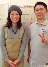 【ぎっくり腰からの腰痛で来院】 横浜市中区在住 A・Tさん 30代 主婦