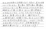 【腰痛で来院】横浜市中区在住Y・Yさん50代直筆メッセージ