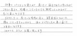 【肩こりで来院】横浜市金沢区在住N・Yさん60代団体職員直筆メッセージ