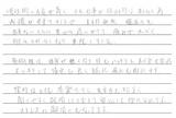 【首や肩のこりで来院】横浜市南区在住M・Iさん50代会社員直筆メッセージ