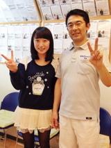 【O脚が気になって来院】横浜市戸塚区在住 S・Kさん 10代 高校生