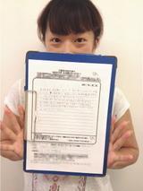 【頭痛などの症状で来院】 横浜市中区在住 熊谷沙香様