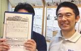【首や肩のこりと腰痛で来院】 横須賀市在住 Y・Zさん 40代 自営業
