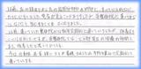 【股関節や臀部の痛みで来院】横浜市中区在住S・Tさん40代会社員直筆メッセージ