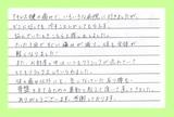 【アキレス腱の痛みで来院】横浜市神奈川区在住M・Nさん10代高校生直筆メッセージ