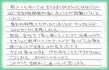 【股関節の痛みで来院】横浜市中区在住S・Oさん50代主婦直筆メッセージ