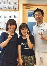 【O脚が気になり来院】 藤沢市在住 A・Cさん 中学生