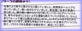 【背中の痛みと肩こりの症状で来院】横浜市中区在住U・Mさん会社員直筆メッセージ