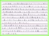 【ギックリ腰の症状で来院】横浜市中区在住N・Oさん会社員直筆メッセージ