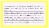 【O脚が気になり来院】横浜市金沢区在住Y・Aさん中学生直筆メッセージ