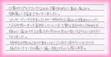 【頭痛と首の痛みから来院】横浜市中区R・Kさん会社員直筆メッセージ