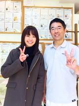 【育児による腰痛肩こりで来院】横浜市磯子区 Y・Uさん 主婦