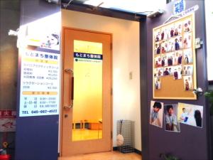 entrance_002.jpg