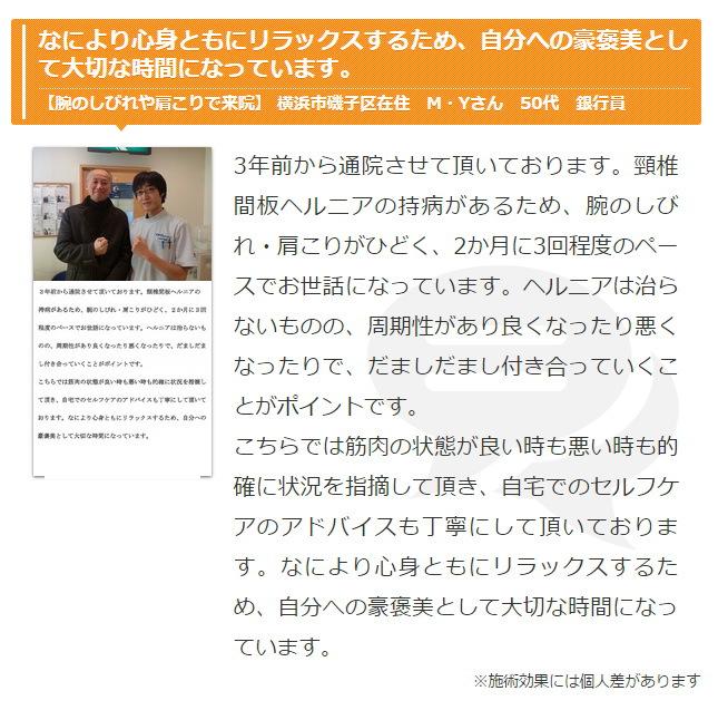 m_y.jpg
