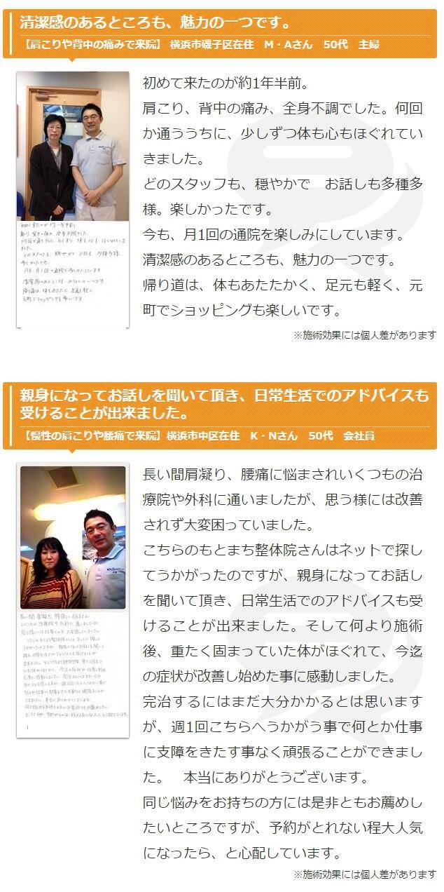 ma_kn.jpg