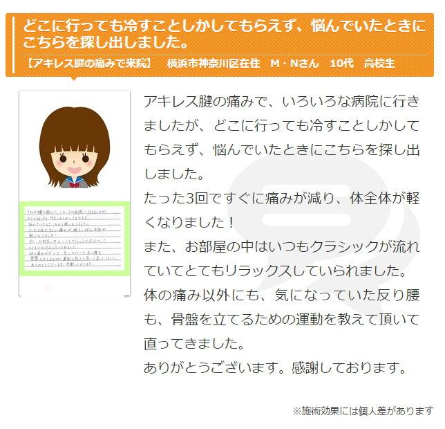 mn_002.jpg