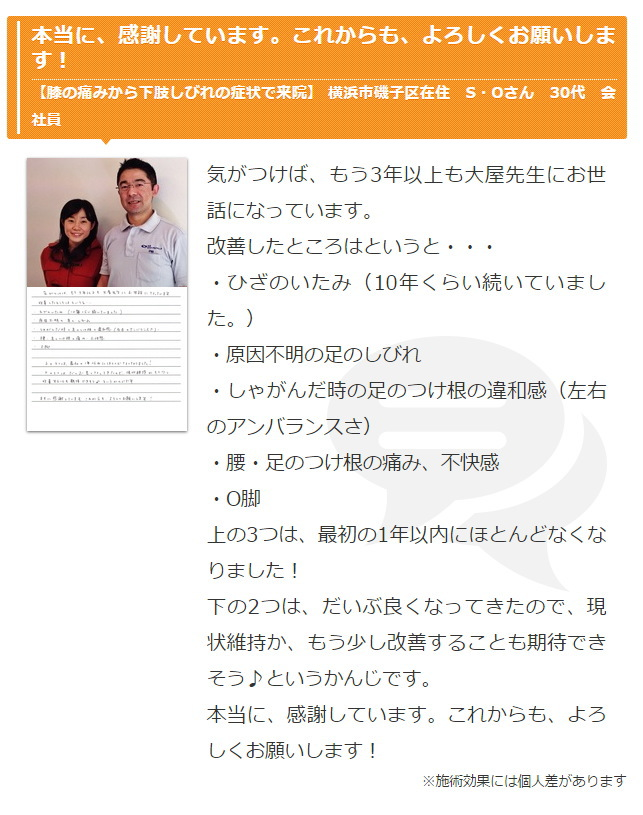 so_002.jpg