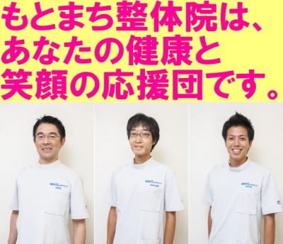 staff_image_2014002.jpg