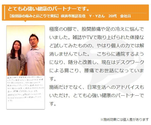 yy_002.jpg